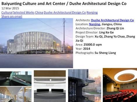 DESIGN,ARCHITECTURE